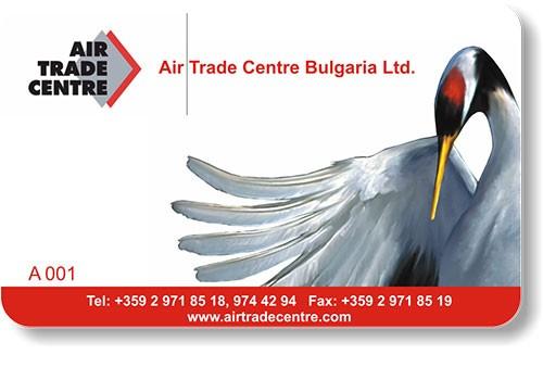 Air Trade