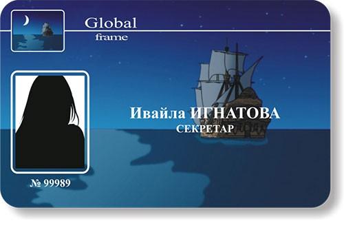 global-frame